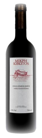 mikri-kivotos-red-wine-bottle