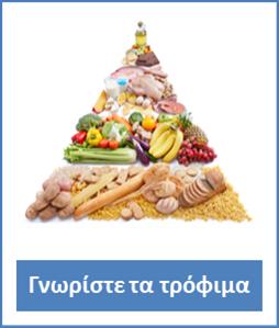 menu1 1