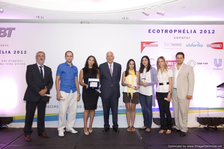 ecotrophelia 2nd prize