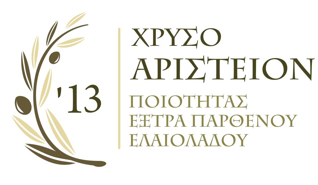 2013-xriso-poiotitos