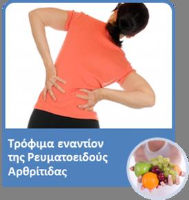 03arthritis