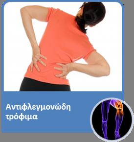 05arthritis
