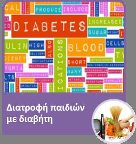 diabetes04