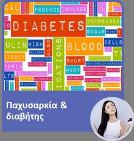 diabetes05