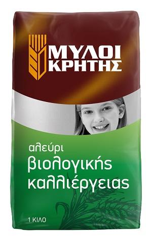 bio-flour
