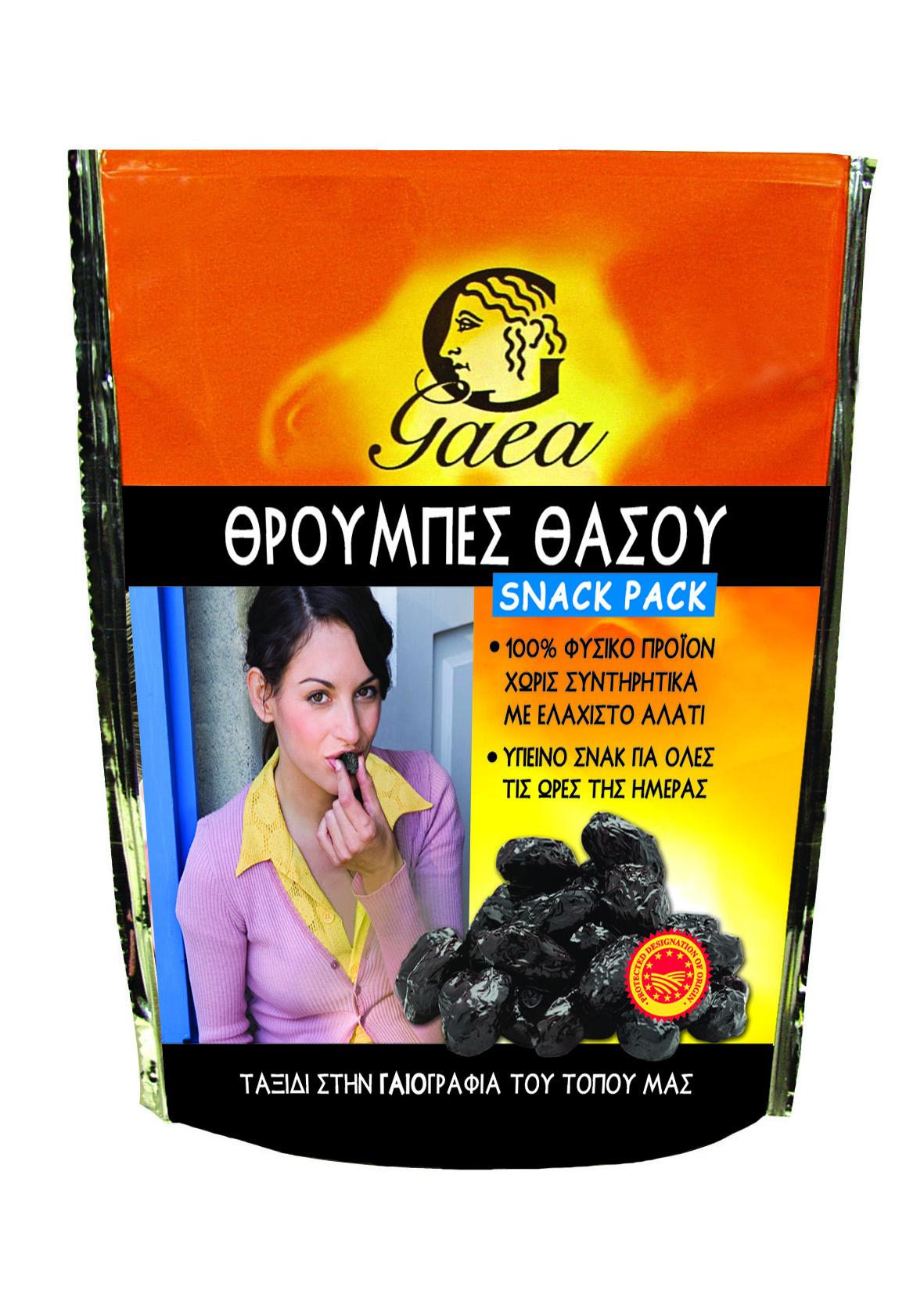 gaea snackpack sundried olives