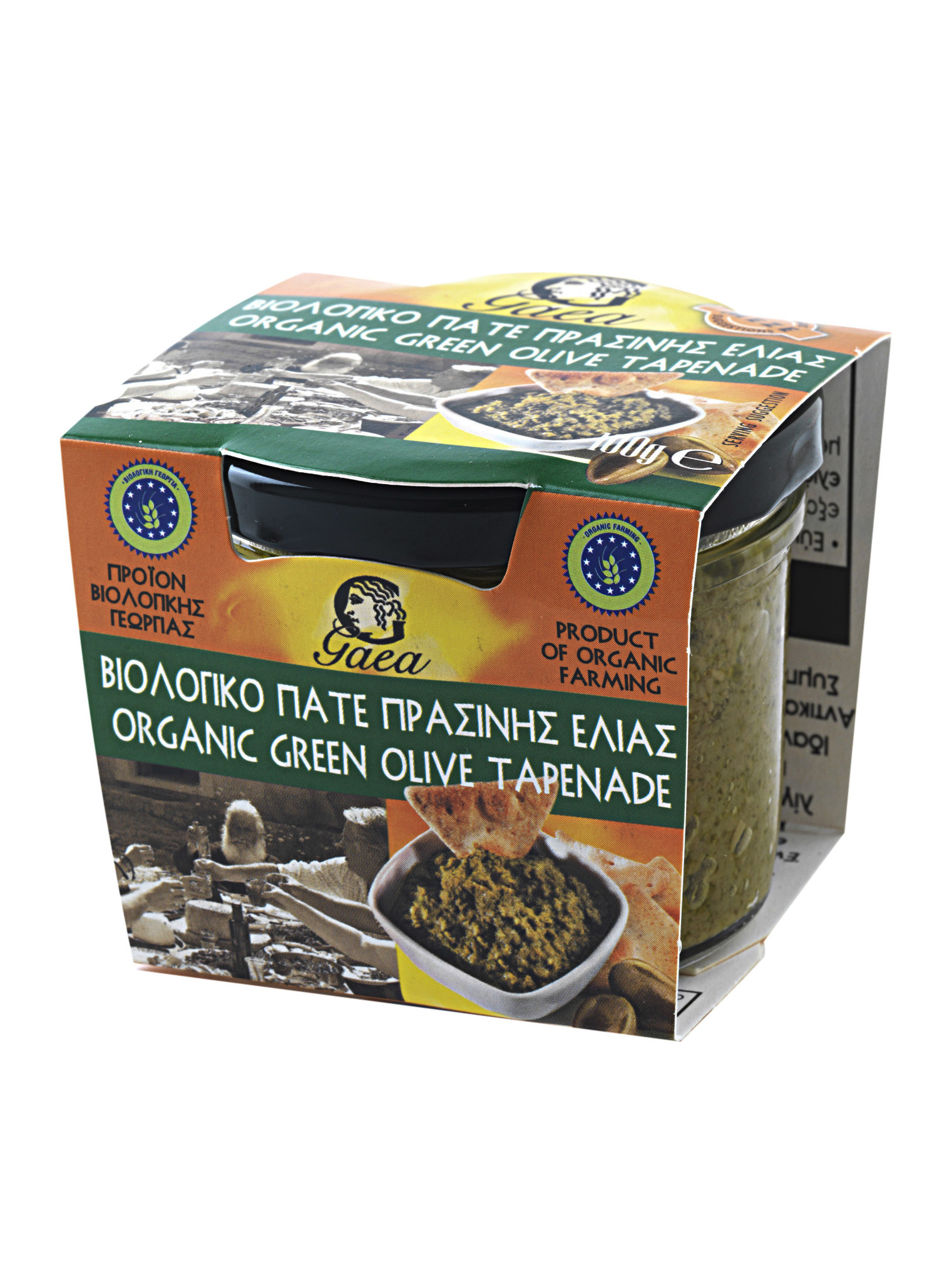 pasta organic greenolive