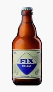 fix hellas1