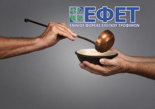food efet