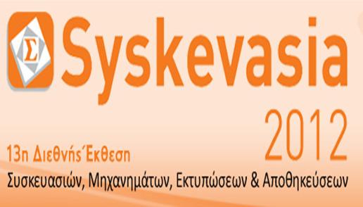 syskevasia2012 2