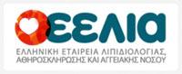 eelia-logo